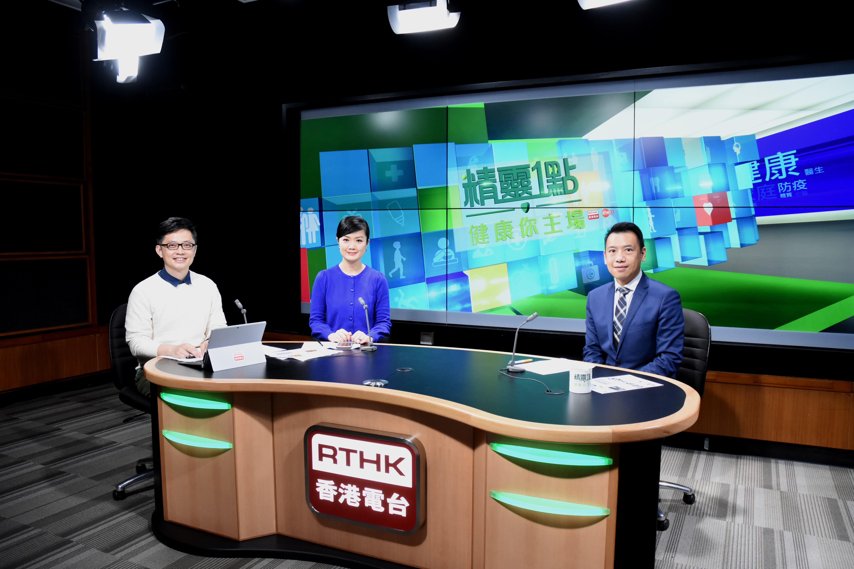 香港電台《精靈一點》:激光治療視網膜疾病