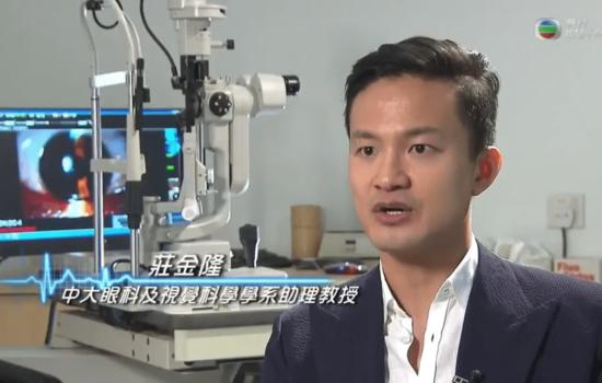 無線電視《最強生命線》:中大眼科莊金隆醫生講解甲狀腺上眼最新治療方案