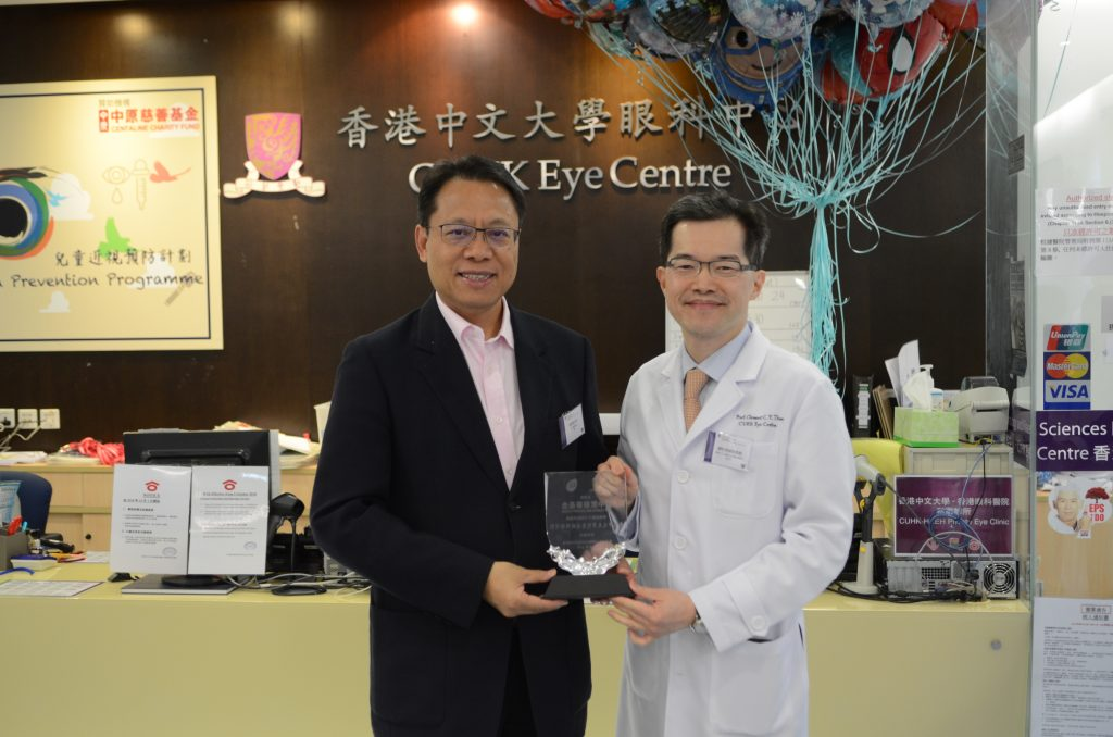 Centaline Charity Fund Chairman Wong Wai Hung Addy, Prof Tham Chee Yung Clement