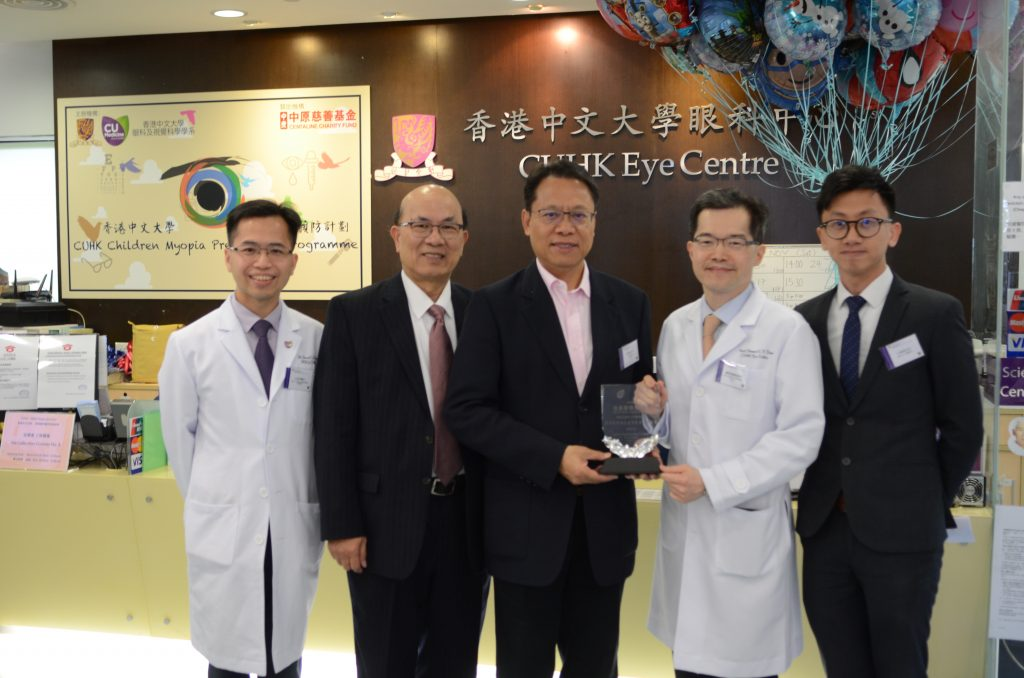 Dr Yam Cheuk Sing, Centaline Charity Fund Honorary General Secretary Mr Tang Yee Man, Centaline Charity Fund Chairman Wong Wai Hung Addy, Prof Tham Chee Yung Clement, Mr Wong Po Yin Posey