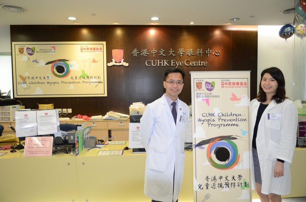 Dr Yam Cheuk Sing Jason, Dr Lam Po Sang