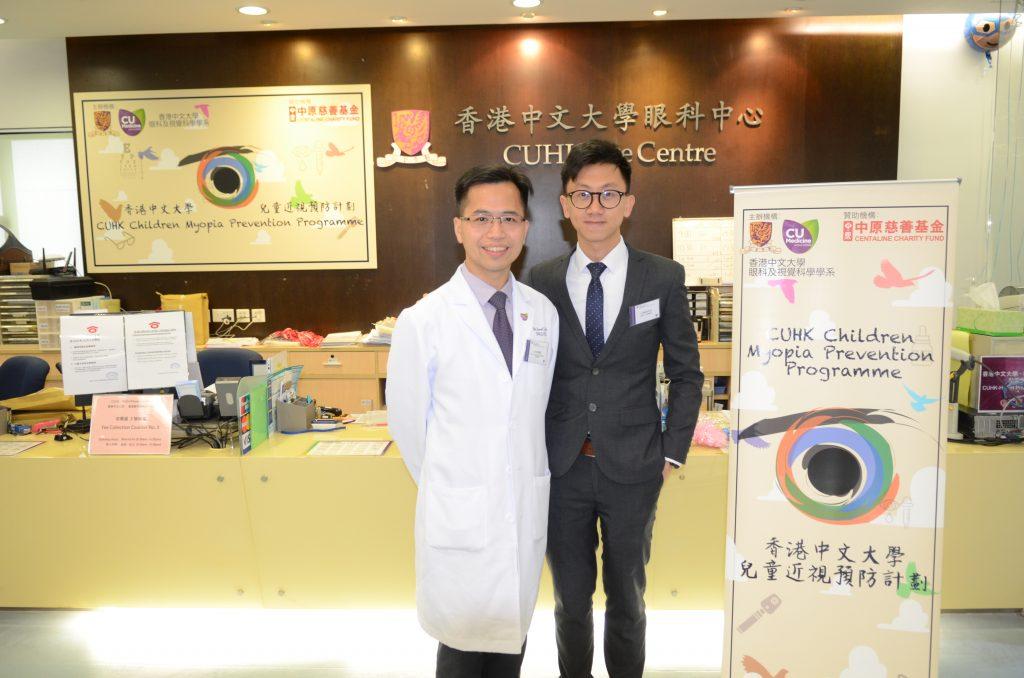 Dr Yam Cheuk Sing Jason, Mr Wong Po Yin Posey